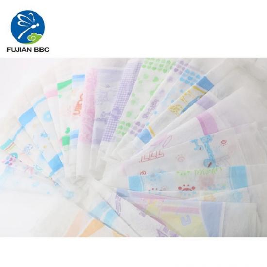 PE printed BackSheet Film